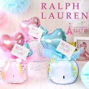 ラルフローレン 赤ちゃん