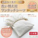 ベビー布団用無添加2重ガーゼのフィットシーツ日本製10P01Oct16