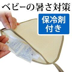 赤ちゃんへの保冷剤は凍傷に注意!