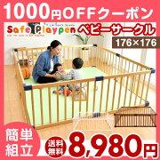 クーポン サークル 赤ちゃん フェンス プレイペン ホワイト ブラウン プレイヤー スペース