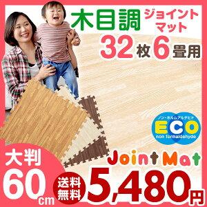■500円クーポン♪新色追加!...