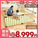 ★フェア開催中★【送料無料】 ベビーサークル 木製 8枚セット 3co...