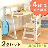 GROWTER/���?����/�ǥ������å�
