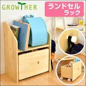 GROWTER/���?����/���ɥ����å�