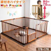 サークル 赤ちゃん フェンス プレイペン プレイヤー スペース
