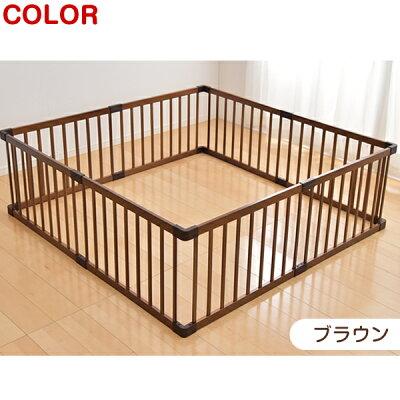 ベビーサークル/木製/8枚セット