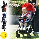 ●送料無料● ベビーカー 軽量コンパクトタイプ メッシュ シート コンパクト リクライニング バギー A型 4輪 軽量 収納 折り畳み 赤ちゃん ベビー 多機能 新生児 スリム サンシェード