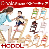 Choice/Baby/Hoppl/�٥ӡ�������/����/�ϥ�������