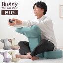 ●送料無料● 大きさ1.3倍ビッグサイズ ゲーミング座椅子 Buddy the game chair バディー おしゃれ コンパクト ゲーム座椅子 低反発 メッシュ リクライニング チェアー ゲーム用 座椅子 座いす 座イス 椅子