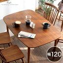 ●送料無料● ダイニングテーブル ウォールナット オーク 120 cm 天然木 テーブルのみ 単品 長方形 120 × 75 高さ 70 cm ダイニング テーブル 木製 木目 食卓テーブル シンプル 北欧 おしゃれ モダン カフェ
