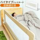フジキ ベビーポルカ ベッドガードパット[セピア]/ W120×L70×H28cm レギュラー ベビー布団パット ベビーベッドガード ロング 全周 赤ちゃん