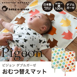Pigeon omutsu 01