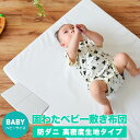 shiki kata baby bd - 子供・赤ちゃんがベッドから落ちるのを防ぐ!年齢・時期別の転倒防止策。