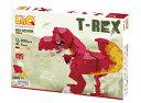 ラキュー LaQダイナソーワールド ティーレックスDinosaur World T-Rex