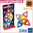 マグ・フォーマー 正三角形セット 8ピースボーネルンド 正規品3歳頃から MAGFORMERS マグフォーマー