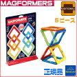 マグ・フォーマー 正方形セット 6ピースボーネルンド 正規品3歳頃から MAGFORMERS マグフォーマー