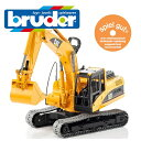Bruder 02438 CATショベル ブルーダープロシリーズ【北海道・沖縄及び離島発送不可】