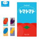 トマトマト オインクゲームズ カードゲームtomatomato Oink Games【北海道・沖縄及び離島発送不可】