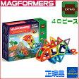 マグ・フォーマー ダイナソーセット 40ピースボーネルンド 正規品3歳頃から MAGFORMERS マグフォーマー