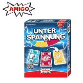 AMIGOアルティメットカウントゲームアミーゴ社AM20978カードゲームUNTERSPANNUNGドイツ製