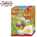 AMIGO ハニーハンティング アミーゴ社 AM2003 カードゲーム Honig-topfchen am02003【北海道・沖縄及び離島発送不可】