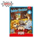 AMIGO いない、いない、動物 アミーゴ社 AM20810 カードゲーム Solche Strolche 色合わせゲーム 【北海道・沖縄及び離島発送不可】
