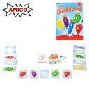 AMIGO バルーンズ アミーゴ社 AM3931 カードゲーム Balloons【北海道・沖縄及び離島発送不可】