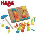 HABA ポックポック・パステル ハバ社 大工さん トンカチ遊び くぎ打ち遊び HA302963