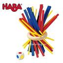 HABA スティッキー ハバ社  手を使う良いおもちゃ バランスゲーム テーブルゲーム HA4923【北海道・沖縄及び離島発送不可】