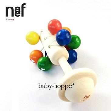 ネフ ドリオ naef Dolio 人気ベビーラトル 木のおしゃぶり 木製玩具 ガラガラ