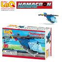 ラキュー ハマクロンコンストラクター ミニ ヘリコプターLaQ Hamacron constructor mini Helicopter