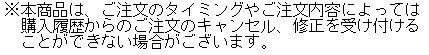 ☆QUOカード付☆[熨斗・ラッピング可]☆送料無料☆ポイント10倍☆[15時までのご注文で即日発送]ベビーチェアイングリッシーナファストテーブルトレー付き(Inglesinafast)正規品レッドライムフクシアオレンジグレージュグラファイトライトブルー