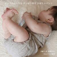 【ラッピング付き】女の子用出産祝い花プリントチュニックブルマ&レース靴下70(6カ月)80(1歳)夏用ワンピースのギフトセット【あす楽対応】