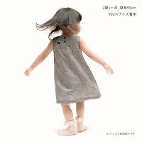 【ラッピング付き】女の子用出産祝い花プリントワンピース&ちょうちょハンカチ(80/90)1歳、2歳夏用ベビー服のギフトセット【あす楽対応】