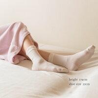 【ネコポス2点まで】うるおいシルクの薄手おやすみシルクソックス締め付け感がなくなめらかな履き心地贅沢なシルク靴下レディース23〜25cm【あす楽対応】