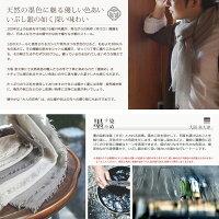 カシミヤストール上質カシミヤ100%墨染め薄手日本製メンズ・レディース190cm防寒や日除けに伝統の細川毛織【あす楽対応】
