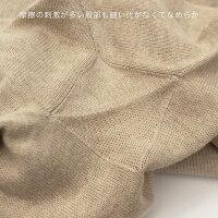 【ネコポス1点まで】シルクとコットンの腹巻付レギンス驚くほどチクチクしない上質綿と肌側シルクが優しいおなかを冷えから守る10分丈レディースインナー【あす楽対応】