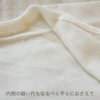 【ネコポス2点まで】ガーゼの半袖コンビ肌着(無地)お腹が出ない安心のベビー下着は出産祝いにも50/60サイズオーガニックコットンプリスティンPRISTINE【あす楽対応】