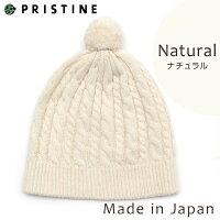 【ネコポス可】赤ちゃんのニット帽子オーガニックコットンの暖かいベビーキャップ48-50サイズ無地白プリスティン【あす楽対応】