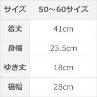 【ネコポス可】うさハートスムースコンビ肌着50-60サイズベビー用インナーオーガニックコットンプリスティンベビー日本製【あす楽対応】