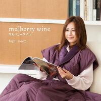 マルベリーワイン