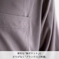 超絶なめらかシルクパジャマメンズ(上質シルクニット)【パンツ前開付き】パジャマ【あす楽対応】