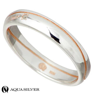 AQUASILVER【アクアシルバー】Heartダイヤモンドシルバーペアリング指輪7~13号13~21号