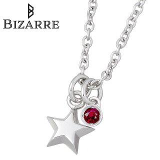Bizarre【ビザール】エトワールシルバーネックレススター星ルビー誕生石レディース