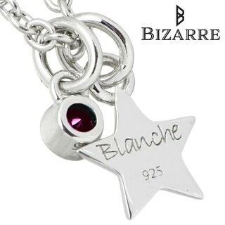 【NEW】Bizarre【ビザール】エトワールシルバーネックレススター星ルビー誕生石レディース