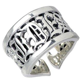 【ディールデザイン】DEALDESIGNトリックホースシルバーリング指輪シルバーアクセシルバーアクセサリーシルバー925【_包装選択】ラッピング無料