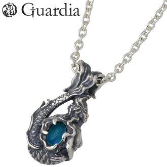 瓜爾迪亞全音美人魚純銀項鍊 925 銀藍色的月亮與色調純銀配件