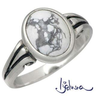 【アイジェルナ】Ijelunaヴァイオラ8x10mmマグネサイトシルバーリング/指輪/7~17号【_包装選択】ラッピング無料
