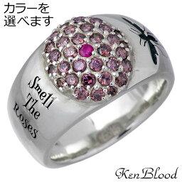 ケンブラッド KEN BLOOD シルバー リング 指輪 アクセサリー ストーン 9〜21号 メンズ レディース KR-268