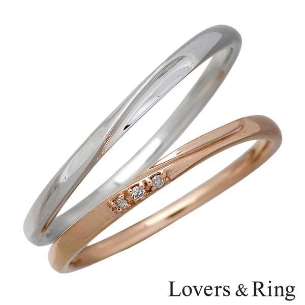 Lovers & Ring 【ラバーズリング】 K10 ゴールド ペア リング ダイヤモンド 指輪 5〜23号 刻印可能:シルバーアクセサリーBaby・Sies